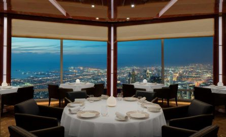 At.Mosphere Restaurant im Burj Khalifa