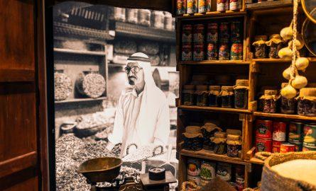 Museum im Dubai Frame