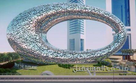 Außenansicht des Museum of the Future in Dubai